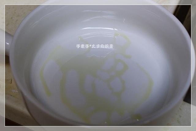 奶香焗餛飩1
