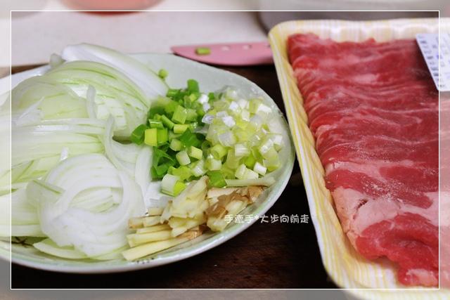 味噌煮牛肉1