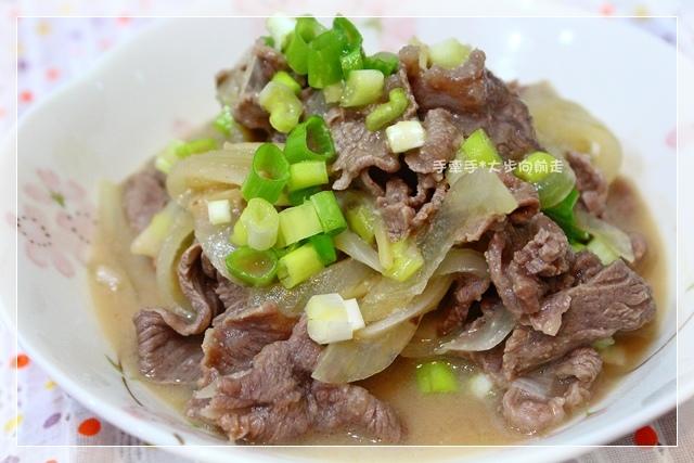 味噌煮牛肉5