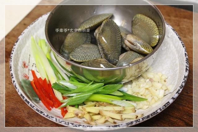 海瓜子蒸粉絲1