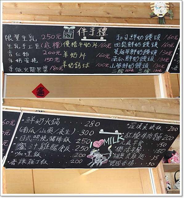 泉井牧場11.jpg