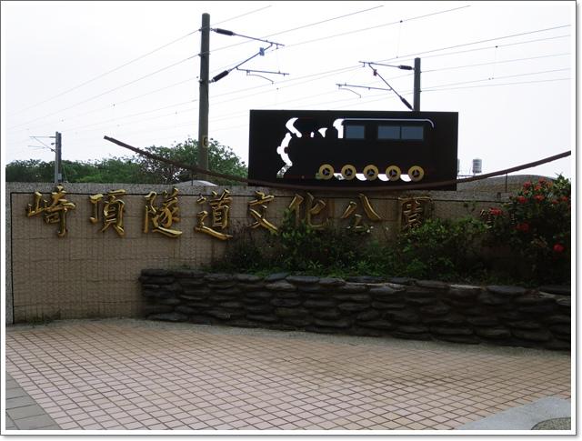 四方牧場23.JPG