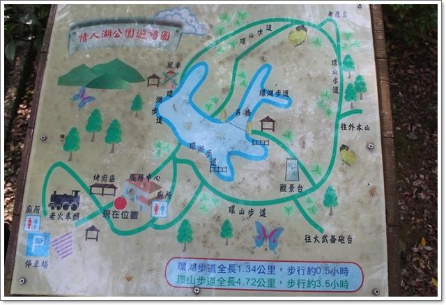 情人湖3.JPG