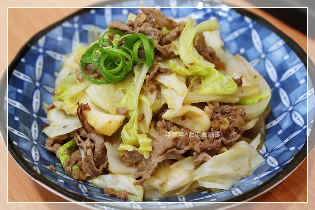 高麗菜拌牛肉片3