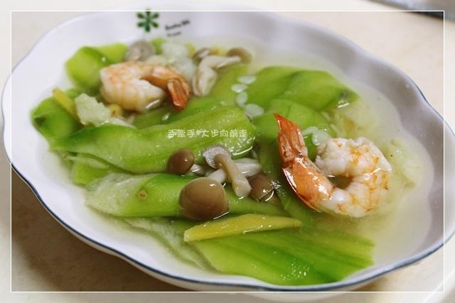 絲瓜蒸蝦子3