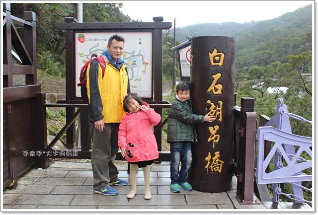 白石湖吊橋6.JPG