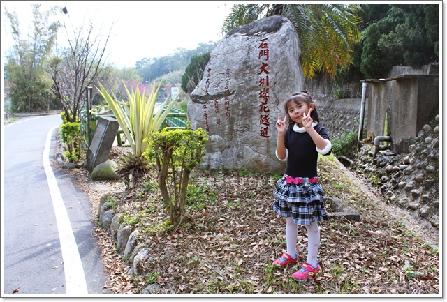 三坑自然生態公園46.JPG