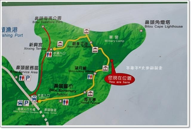 鼻頭海濱公園30.JPG
