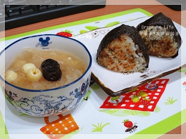 DAY15-鯖魚烤飯糰+紅棗蓮子銀耳湯.JPG