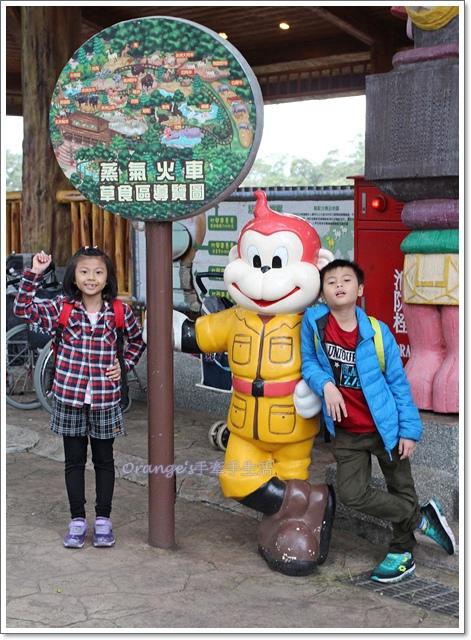六福村16.JPG