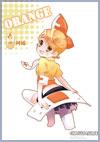 阿橘-小.jpg