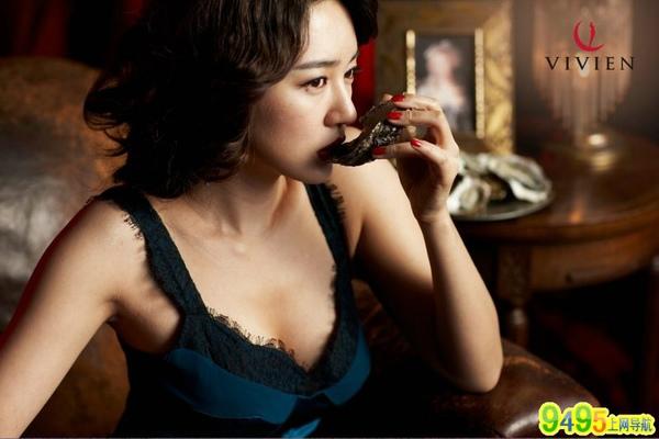 尹 恩 惠