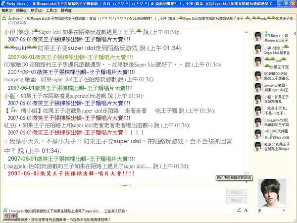 2007-05-11.jpg