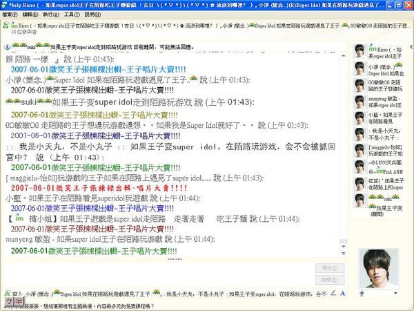 2007-05-11-2.jpg