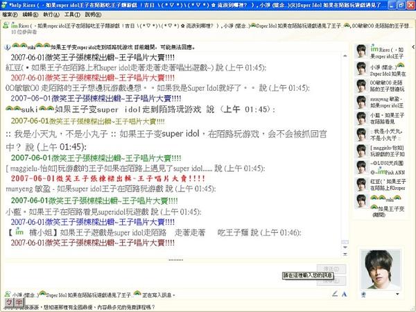 2007-05-11-3.jpg