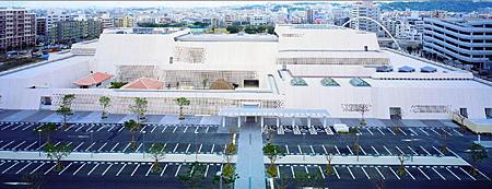 沖繩美術館