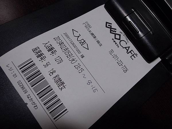 R0028420.JPG