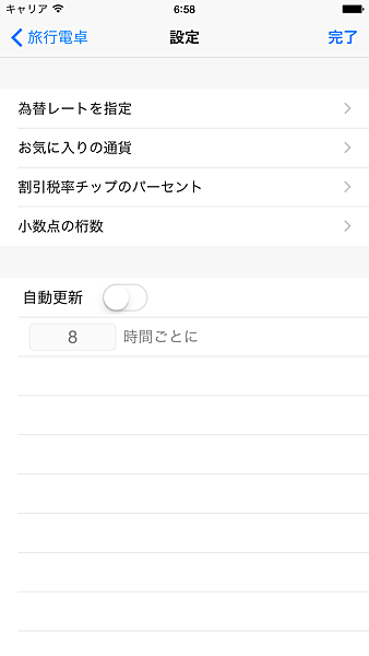 iOS Simulator Screen Shot 2015年4月20日 06.58.35.png
