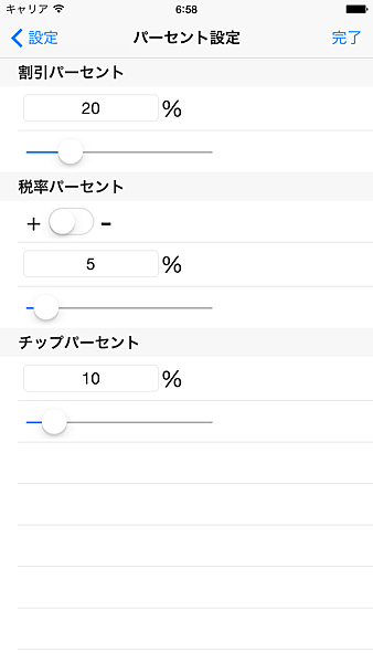 iOS Simulator Screen Shot 2015年4月20日 06.58.42.png