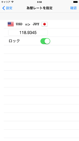 iOS Simulator Screen Shot 2015年4月20日 06.58.48.png