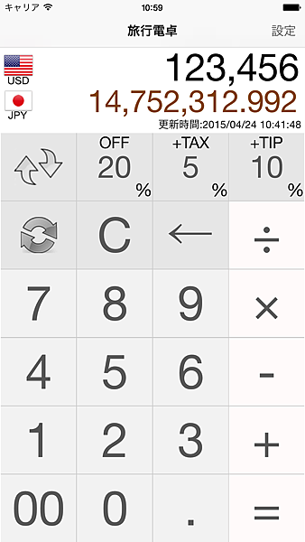 iOS Simulator Screen Shot 2015年4月24日 10.59.41.png