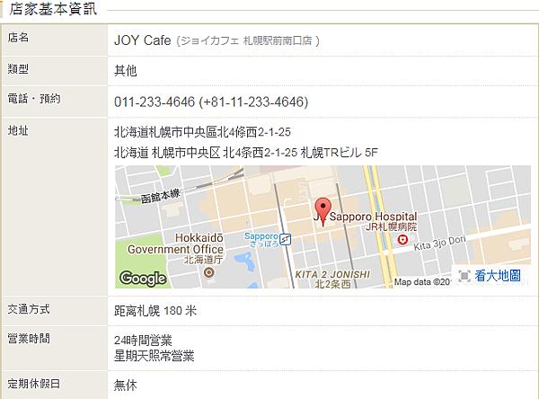 JOY Cafe