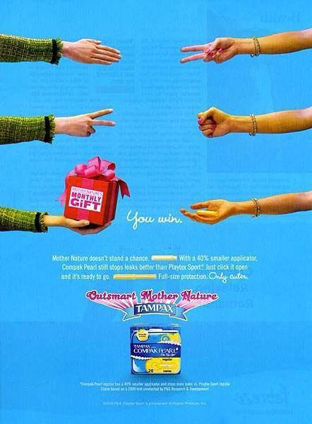 大姨媽系列廣告搭配