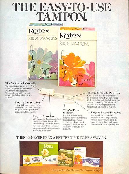 1978 Kotex and stick