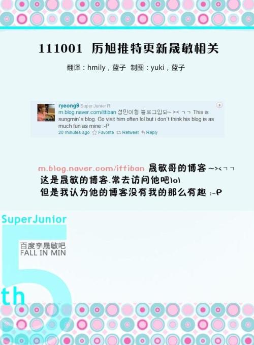 sungminbar_1317449434_41507.jpg