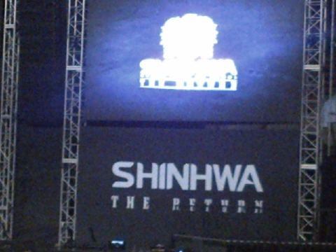 shinhwa-3