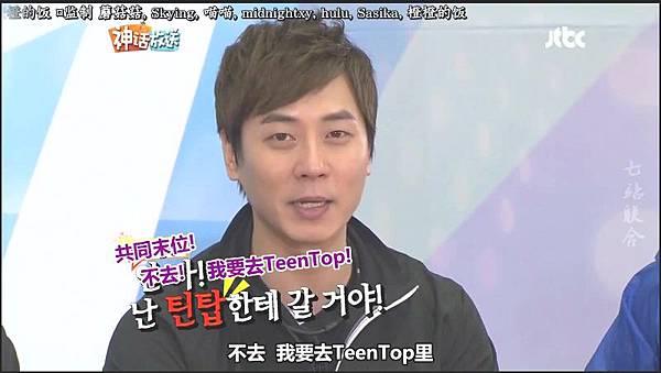 shinhwa show12.mp4_20120604_132808
