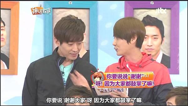 shinhwa show12.mp4_20120604_133316