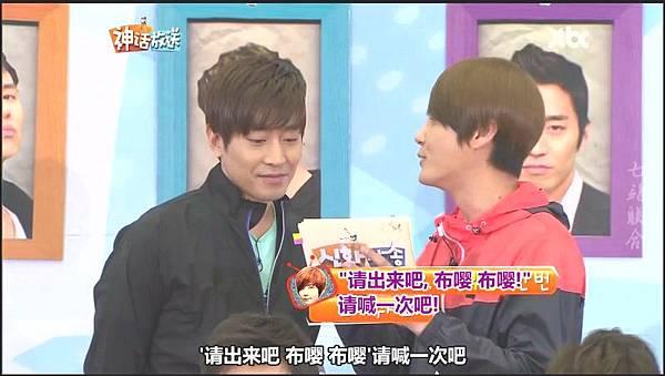 shinhwa show12.mp4_20120604_133341