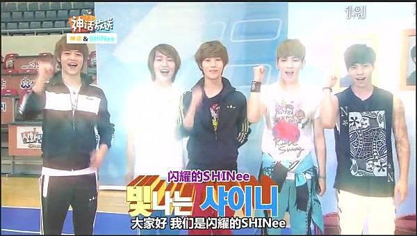 shinhwa show12.mp4_20120604_133512