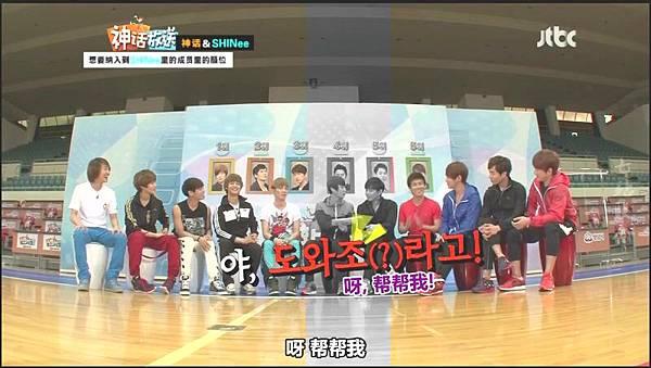 shinhwa show12.mp4_20120604_135916