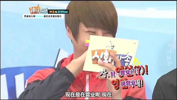 shinhwa show12.mp4_20120604_140015