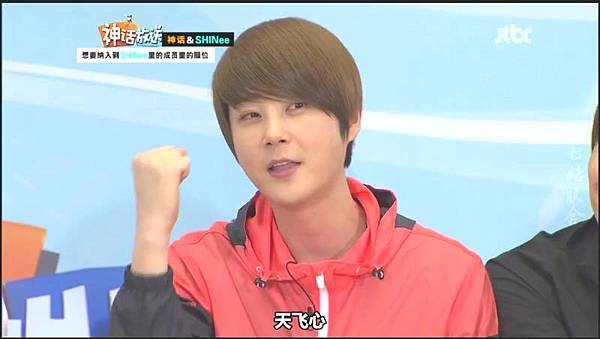 shinhwa show12.mp4_20120604_140652