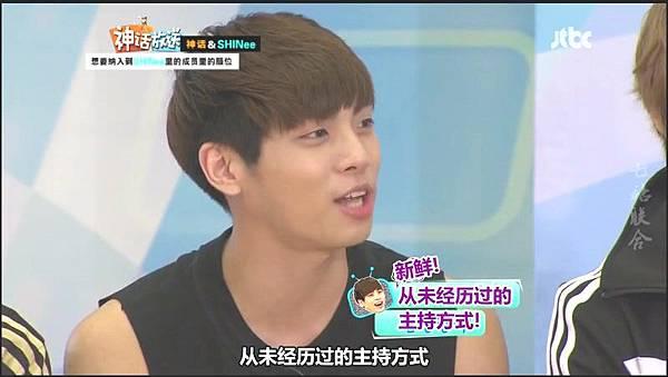 shinhwa show12.mp4_20120604_140725