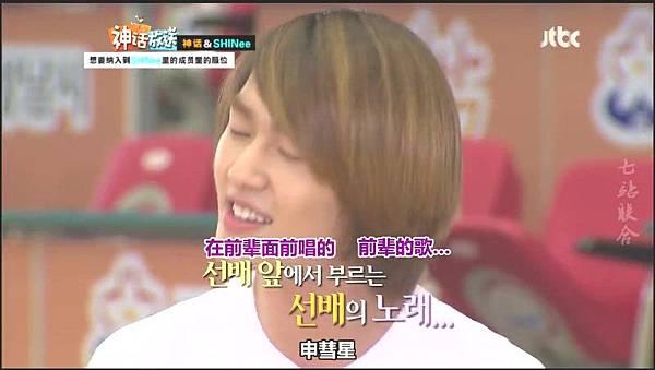 shinhwa show12.mp4_20120604_140842