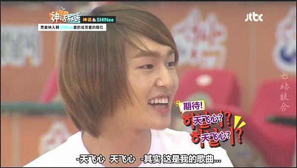 shinhwa show12.mp4_20120604_140928