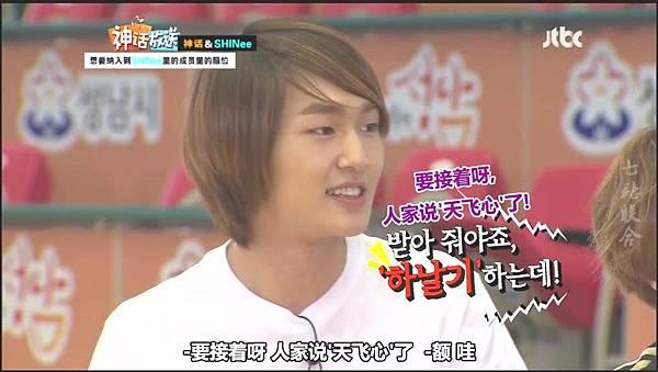 shinhwa show12.mp4_20120604_140937