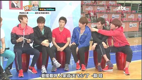 shinhwa show12.mp4_20120604_140940