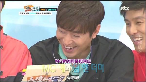 shinhwa show12.mp4_20120604_141026