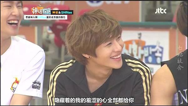 shinhwa show12.mp4_20120604_141436