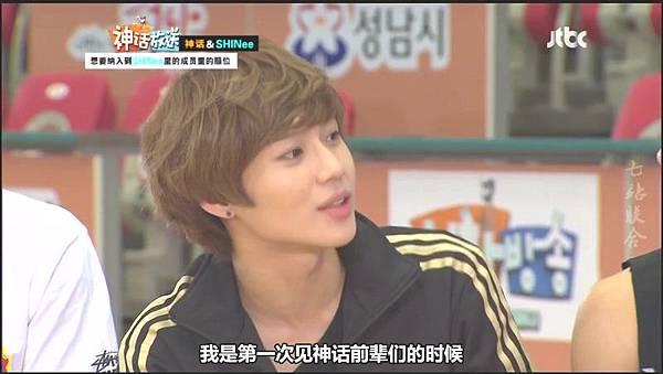 shinhwa show12.mp4_20120604_141553