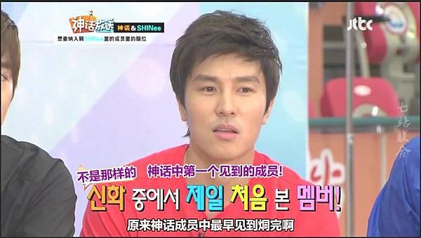 shinhwa show12.mp4_20120604_141614