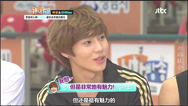 shinhwa show12.mp4_20120604_141741