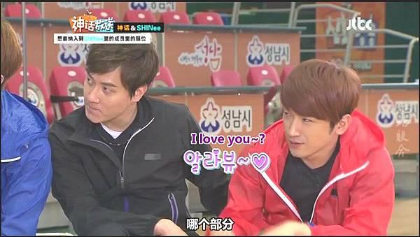 shinhwa show12.mp4_20120604_141921