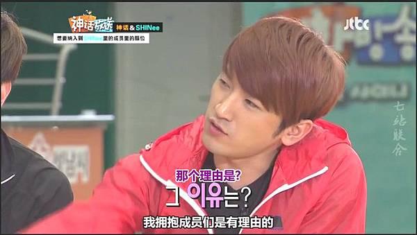 shinhwa show12.mp4_20120604_142046