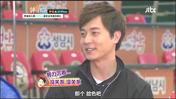 shinhwa show12.mp4_20120604_142132